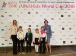 Фрязинцы вышли в финал AMAKids World Cup 2018 - Газета Ключ